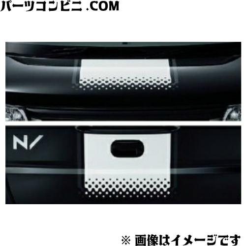 HONDA(ホンダ)/純正 デカール・センターストライプ シングルストライプ 08F30-TDE-000C /N-BOX/N-BOXプラス/N-BOX SLASH