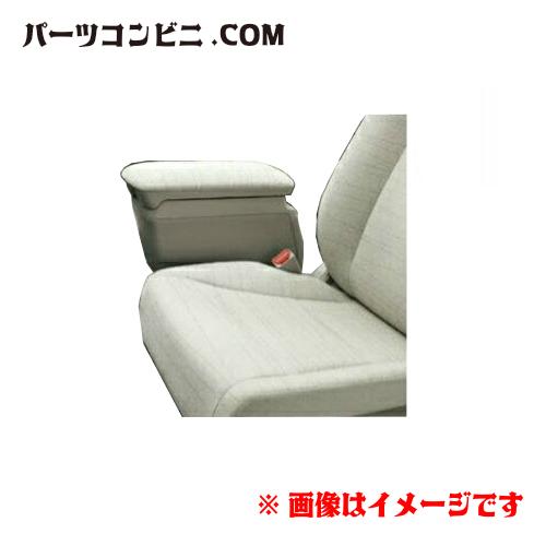 自動車用品/自動車部品 Honda(ホンダ)純正 大型センターコンソール(ステップワゴン スパーダ クールブラック内装用) 08U89-SZW-010B/08U60-SZW-011 ステップワゴン スパーダ(RK5 RK6)