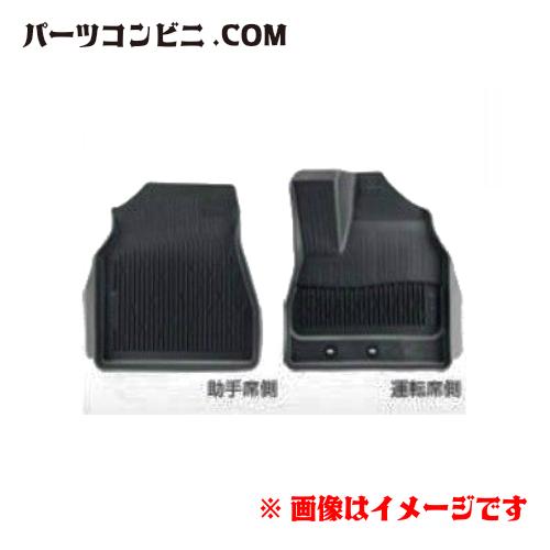 TOYOTA(トヨタ)/スノー・レジャー用フロアマット(縁高・フロント) 08210-28M20-C0/ヴォクシー