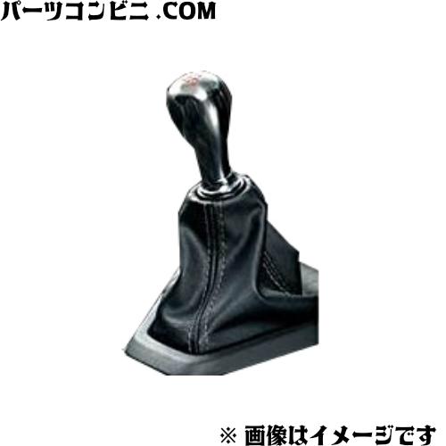 Honda(ホンダ)/純正 シフトノブ(チタン製)-シフトブーツ 6MT車専用 グレーステッチタイプ 08U92-TDJ-020A /S660(JW5)