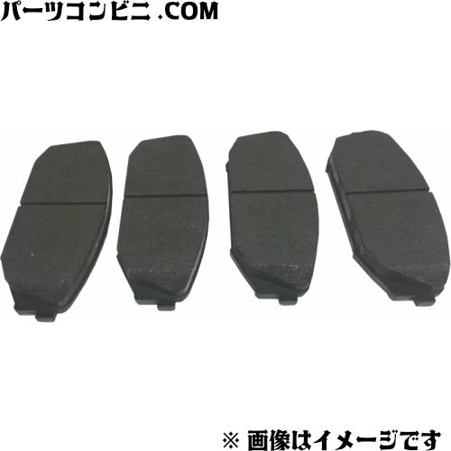 Honda(ホンダ)/ブレーキパッド フロント用 45022-S0X-415 /ラグレイト RL1