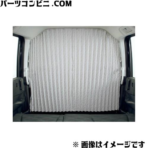 HONDA(ホンダ)/純正 セパレートカーテン グレー  08R66-SZW-010A /ステップワゴン/ステップワゴンスパーダ