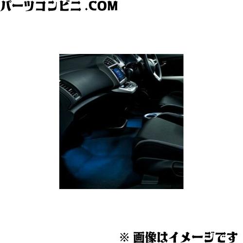 HONDA(ホンダ)/純正 フットライト 左右セット 2.0L用 ブルー 08E10-SMA-000B/08E10-SMA-A01 /ストリーム
