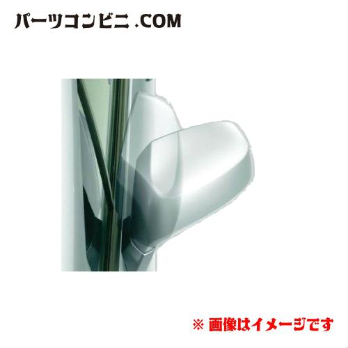 Honda(ホンダ)/純正 オートリトラミラー 08V02-SYY-000 /フリード/フリードハイブリッド/フリードスパイク/フリードスパイクハイブリッド
