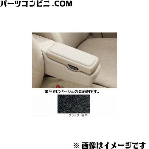 HONDA(ホンダ)/純正 アームレストコンソール ブラック(合皮) 08U89-TY0-A40E /N-BOX CUSTOM Nボックスカスタム/N-BOX+ CUSTOM エヌボックスプラスカスタム