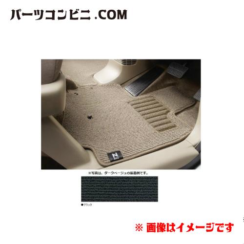 Honda(ホンダ)純正 フロアカーペットマット(プレミアムタイプ)ブラック リアスライドシート非装備車用 08P15-TY0-010 Nボックス シリーズ