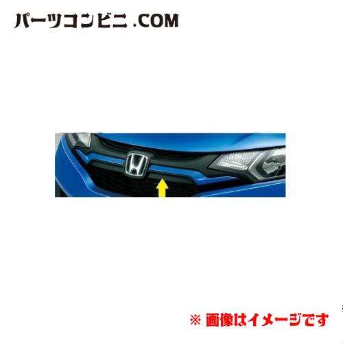 Honda(ホンダ)純正 フロントグリル (カラードタイプ)アトラクトイエロー・パール Y72P  08F21-T5A-091D FIT HYBRID フィットハイブリッド