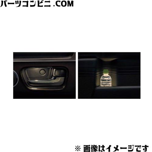 Honda(ホンダ)/純正 インナードアハンドル&ドアポケットイルミネーション YR449L 08E20-TTA-A10 /N-BOX Nボックス/N-BOX SLOPE エヌボックススロープ