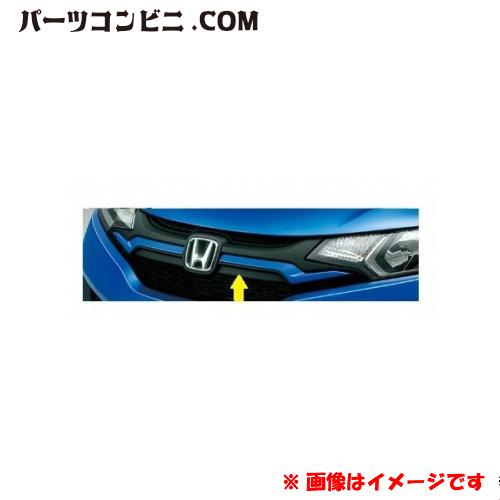 Honda(ホンダ)純正 フロントグリル (カラードタイプ)ミラノレッド R-81 08F21-T5A-061D FIT フィット FIT HYBRID フィットハイブリッド