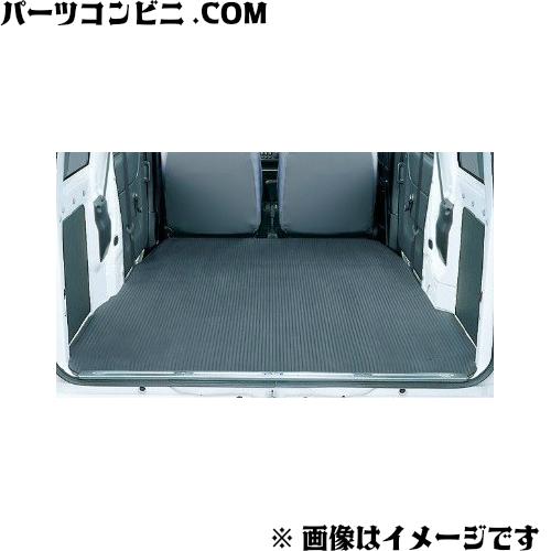 HONDA(ホンダ)/純正 ラゲッジマット ラバー製 ブラック 08P11-S3C-000 /アクティバン