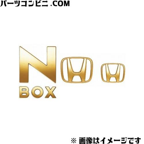 HONDA(ホンダ)/純正 ゴールドエンブレム 08F20-TTA-000 /N-BOX/N-BOX SLOPE