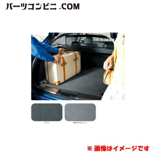 Honda(ホンダ)純正 カーゴマット リバーシブルタイプ(ブラック) 08P11-TL6-010 ACCORD アコードツアラー CW1 CW2