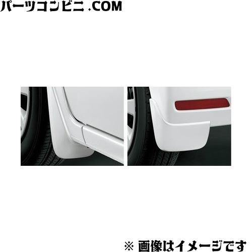 HONDA(ホンダ)/純正 マッドガード N-BOX用 プレミアムホワイトパールII NH875P 08P00-TTA-010 /N-BOX