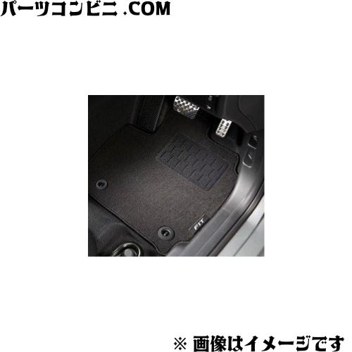 Honda(ホンダ)/純正 フロアカーペットマット スタンダードタイプ ブラック CVT・7AT車用 08P14-T5A-012 /フィット/フィットハイブリッド