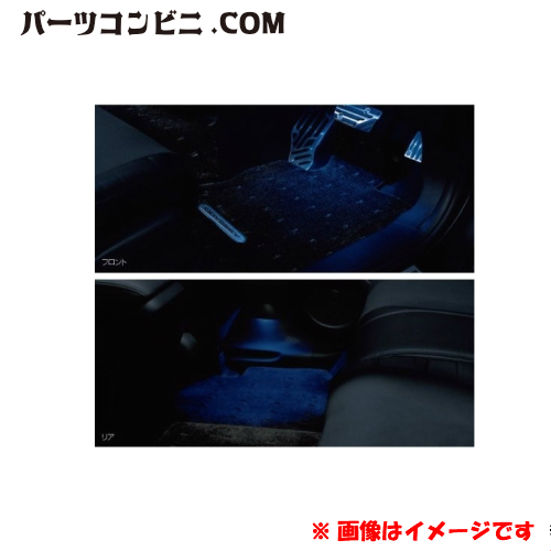 Honda ホンダ 純正 フットライト(ブラック内装用) 08E10-SLE-B10  ODYSSEY オデッセイ RB3 RB4
