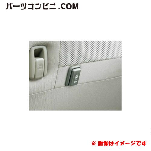HONDA(ホンダ)/純正 USBチャージャー リア用 08U57-TTA-000 /N-BOX Nボックス/N-BOX CUSTOM エヌボックスカスタム/他