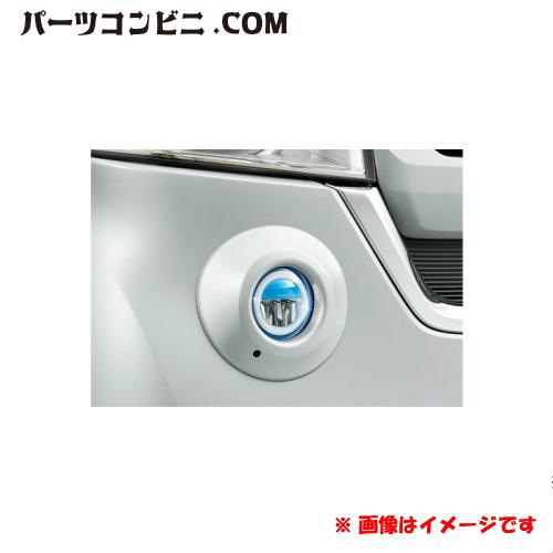 HONDA(ホンダ)/純正 フォグライトガーニッシュ プレミアムアガットブラウンパール YR633P 08V38-TTA-090G /N-BOX Nボックス/N-BOX SLOPE エヌボックススロープ