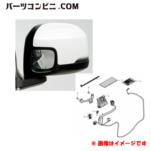 HONDA(ホンダ)/純正 オートリトラミラー ドアロック連動タイプ 08V02-TTA-001 /N-BOX/N-BOX SLOPE
