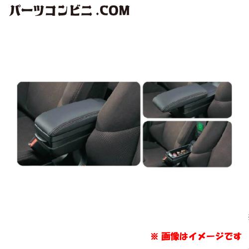 HONDA(ホンダ)/純正 アームレストコンソール ピンクステッチ SHES専用 08U89-TF0-010A /フィット/フィットハイブリッド