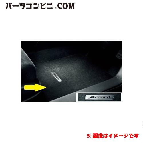 ホンダ/純正/フロアカーペットマット プレミアム ブラック 08P15-T3V-011/Accord Hybrid アコードハイブリッドCR6/