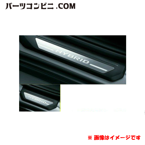 Honda(ホンダ)純正 サイドステップガーニッシュ(イルミ無・HYBRIDロゴ) 08E12-T7A-D10 VEZEL ヴェゼル(RU1 RU2 RU3 RU4)