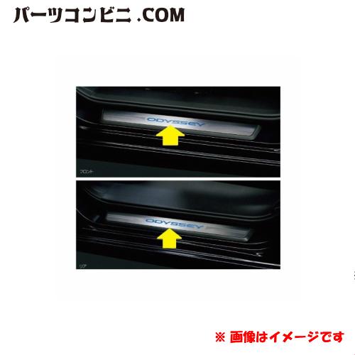 Honda(ホンダ)/純正 サイドステップガーニッシュ ブラック内装用 08E12-SLE-A10 /オデッセイ