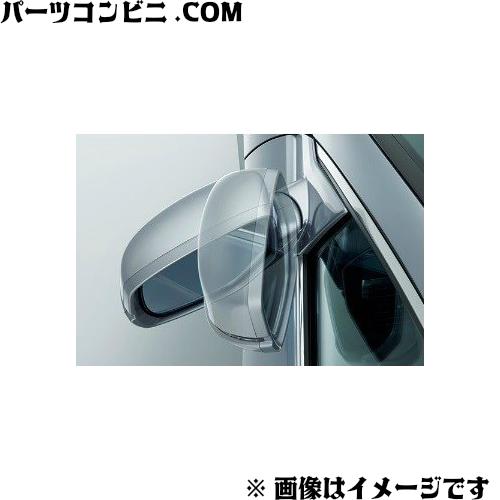 HONDA(ホンダ)/純正 オートリトラミラーシステム 08V02-T3V-001 /アコードハイブリッド