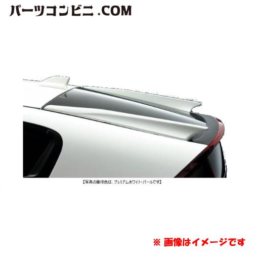 HONDA ホンダ 純正 テールフィン クリスタルブラック・パール 08F02-TM8-040 INSIGHT インサイト インサイトエクスクルーシブ