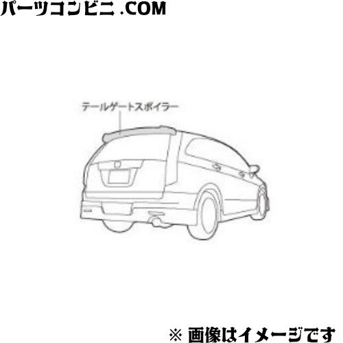 HONDA(ホンダ)/純正 テールゲートスポイラー コバルトブルー・パール 08F02-SMA-0D1 /ストリーム