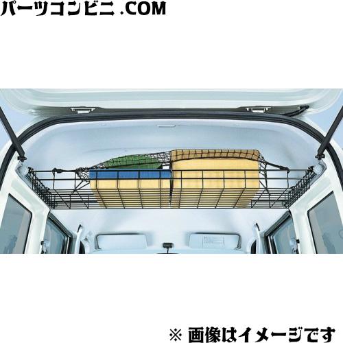 HONDA(ホンダ)/純正 ルーフインナーラック 08U46-S3C-000 /アクティバン