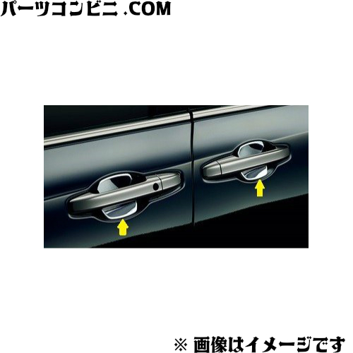 HONDA(ホンダ)/純正 ドアハンドルプロテクションカバー クロームメッキ 08P70-T6A-000 /オデッセイ/オデッセイハイブリッド