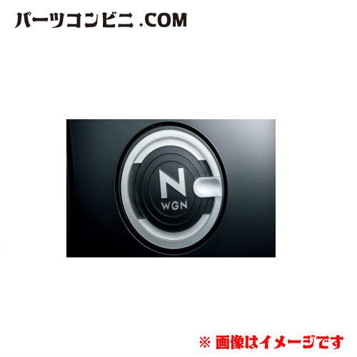 Honda ホンダ 純正 フューエルリッドデカール 08F59-TKR-000 N-WGN /N-WGN CUSTOM