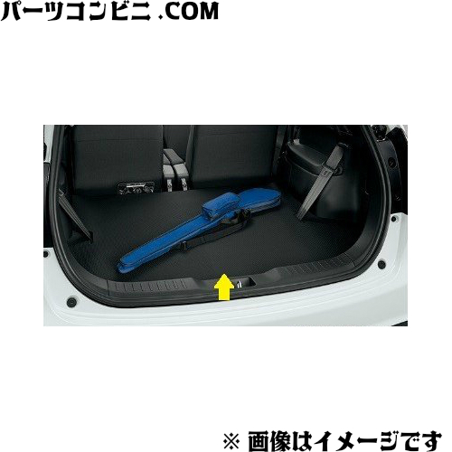 HONDA(ホンダ)/純正 ラゲッジマット 防水タイプ 08P11-T4R-000 /ジェイド/ジェイドハイブリッド