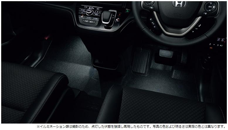 Honda ホンダ 純正 フットライト(1列目:フロント用) 08E10-TDK-A00 フリード/フリード+