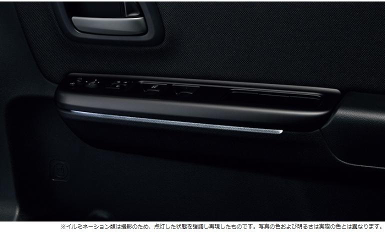 Honda ホンダ 純正 ドアライニングイルミネーション 08E20-TDK-000 フリード/フリード+