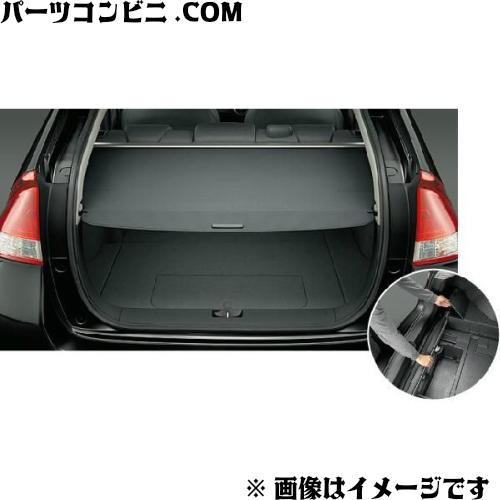 HONDA(ホンダ)/純正 トノカバー 08Z07-TM8-020 /インサイト/インサイトエクスクルーシブ