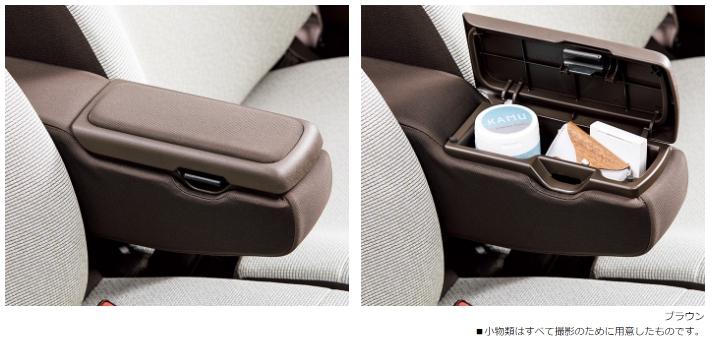 Honda ホンダ 純正 アームレストコンソール ブラウン 08U89-TKR-010 N-WGN専用