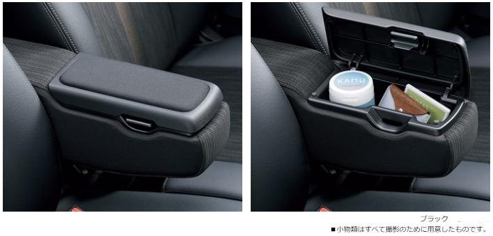 Honda ホンダ 純正 アームレストコンソール ブラック 08U89-TKR-020A N-WGNカスタム専用
