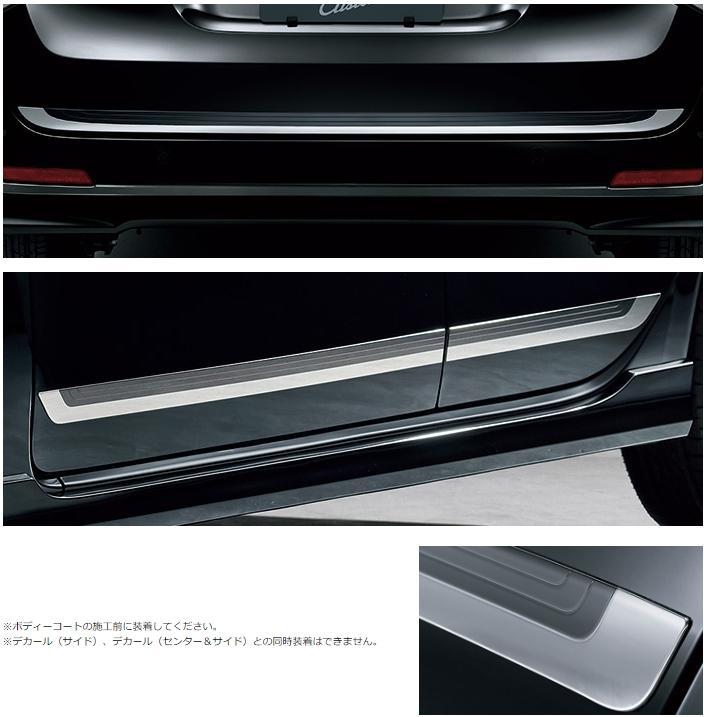 Honda ホンダ 純正 3Dデカール 08F31-TKR-000 N-WGN Nワゴン エヌワゴン