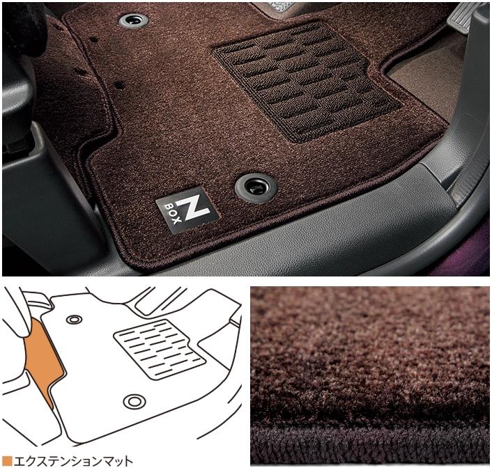 Honda ホンダ 純正 フロアカーペットマット デザインタイプ スロープ仕様車用 08P16-TTE-020A N-BOX/N-BOX CUSTOM