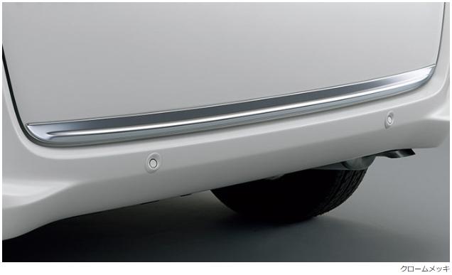 Honda ホンダ 純正 テールゲートガーニッシュ クロームメッキ 08F52-TDK-000A FREED /FREED HYBRID