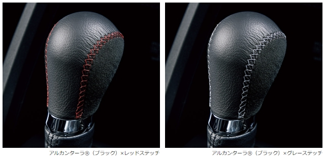 Honda ホンダ 純正 セレクトノブ (アルカンターラ×スムースレザー)アルカンターラ×グレーステッチ CVT車専用 08U92-TDJ-A20B S660