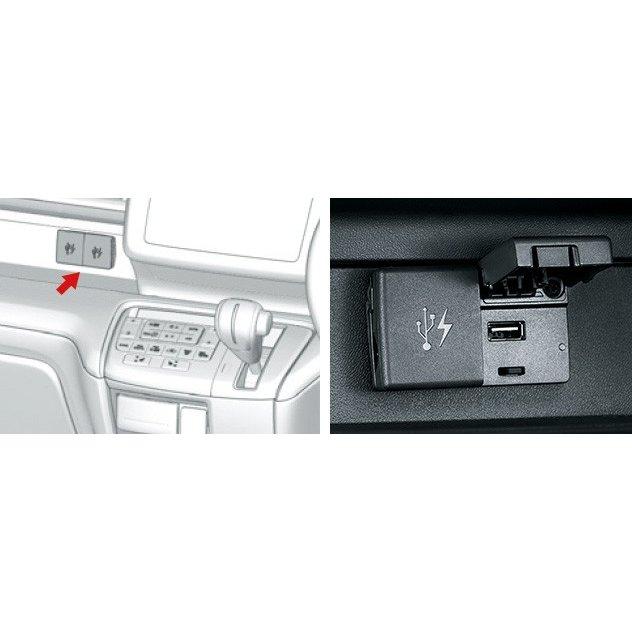Honda ホンダ 純正 USBチャージャー(フロント用) 08U57-TAA-000A ステップワゴン