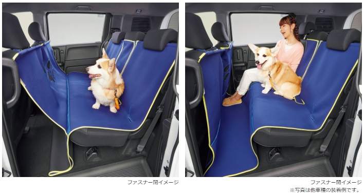 Honda ホンダ 純正 ペットシートマット Mサイズ ブルー 08Z41-E6K-010B