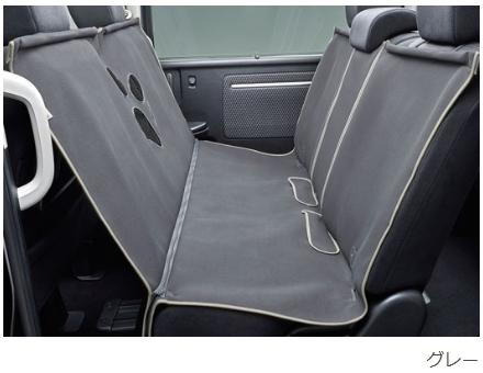Honda ホンダ 純正 ペットシートマット Mサイズ グレー 08Z41-E6K-020B