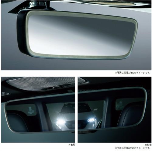 Honda ホンダ 純正 オートデイナイトミラー フレームレス仕様 取付アタッチメント付き 08V03-TDJ-000A/08V03-TDJ-000 S660