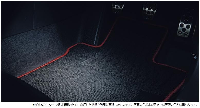 Honda ホンダ 純正 フットライト LEDホワイトイルミネーション 08E10-TDJ-000 S660