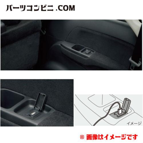 Honda ホンダ 純正 USBチャージャー 08U57-T6A-010 オデッセイ/オデッセイハイブリッド