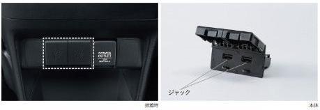 ホンダ/USBチャージャー(2口・5V・各2.1A) 08U57-TDE-000/N-BOXSLASH NボックススラッシュJF1 JF2