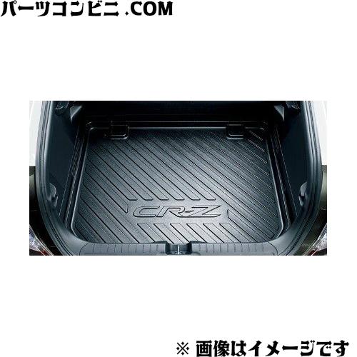 HONDA(ホンダ)/純正 カーゴトレイ 08U45-SZT-000 /CR-Z